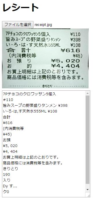 api_result